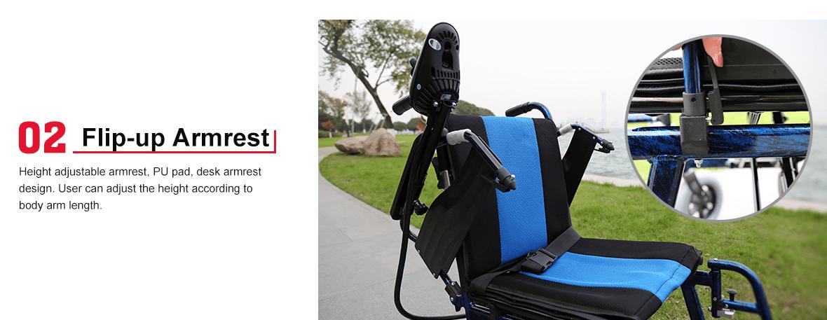 electric wheelchair armrest