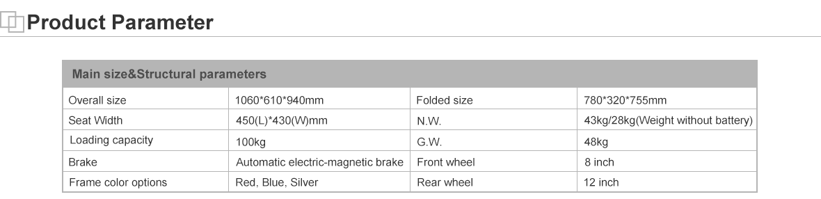 electric wheelchair product parameter