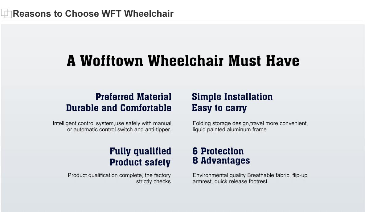 electric wheelchair advantages