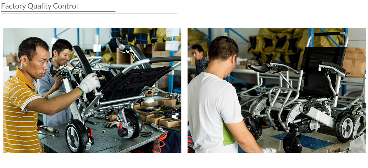 9-electric-wheelchair-factory